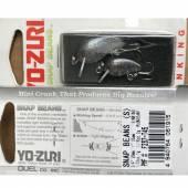 Voblere YO-ZURI Snap Beans, 2cm/1gr + 2.5cm/2gr, Sinking T45