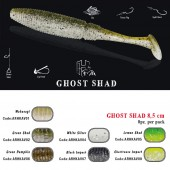 GHOST SHAD 8.5cm CHARTREUSE IMPACT