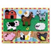 Puzzle lemn in relief Animale de ferma Melissa&Doug