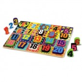 Puzzle lemn in relief Numere de la 1 la 20 Melissa&Doug